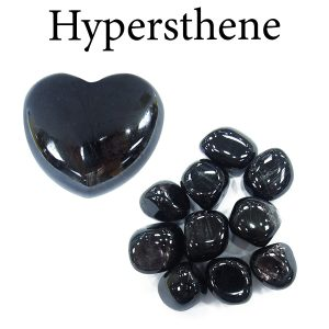 Hypersthene