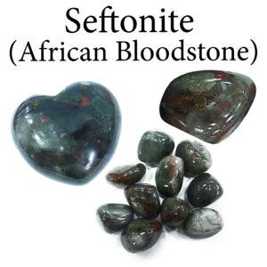 Seftonite (African Bloodstone)
