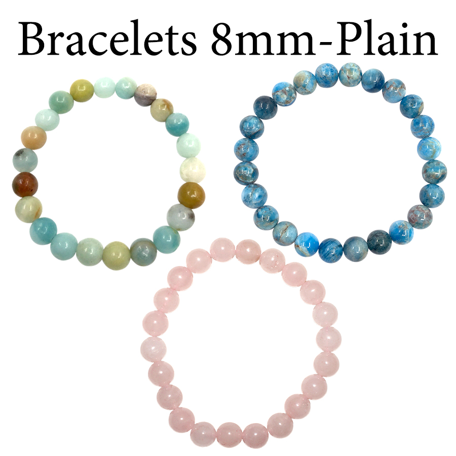 Bracelets-8mm Plain