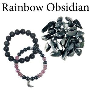 Obsidian, Rainbow