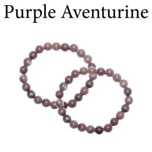 Aventurine, Purple